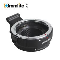 Commlite 1/4 Screw Auto Focus Lens Mount Adapter For Canon EF series Lens / For Canon EOSM Cameras