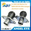 Car 64W 32W 20W LED angel eyes marker for BMW E91 E90 headlight