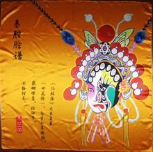 Professional Custom Design Print Silk Scarf Manufacture
