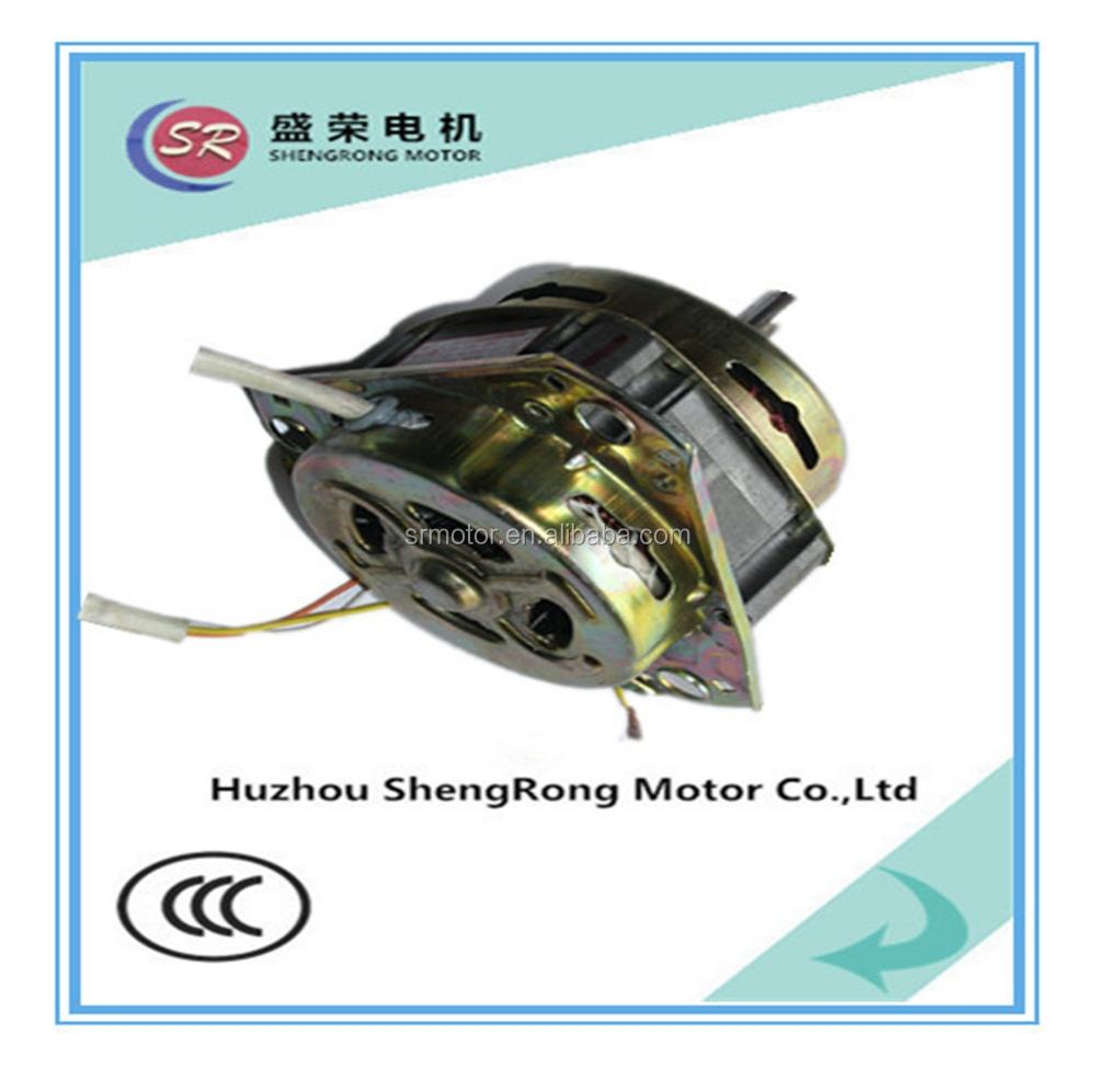 Best Price Single Phase Ac Washing Machine Motor Buy