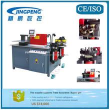 steel bar cnc copper busbar cutting shearing bending machine