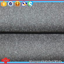 Rain protection waterproof breathable keep warm softshell fabric