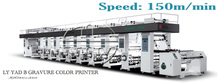 LY-YAD-B High speed gravure printing machine,gravure printing press,film printing machine