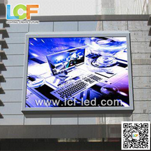 electronic outdoor led advertising screen display, EURO Cup 2012 leading led supplier