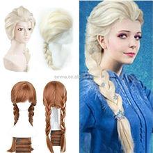 Hot sale frozen elsa wig carnival party elsa adult wig with elegent design W2110