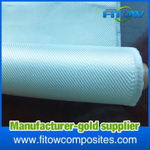 china supply high resistance fiberglass plain cloth