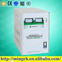 CE ROHS single phase 10000VA double coils automatic 10kva automatichigh accuracy voltage stabilizer