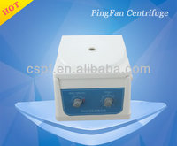 small table top popular low speed PRP centrifuge