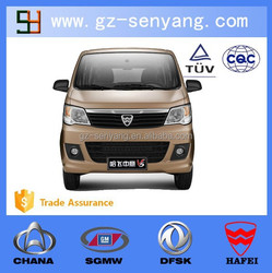 China mini bus price for Hafei Zhongyi V5 parts