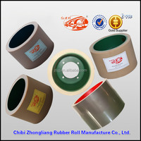 6inch NBR milling machine spare parts rubber roll
