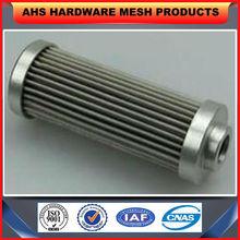 AHS-028 High quality hydraulic water oil filter cartridge