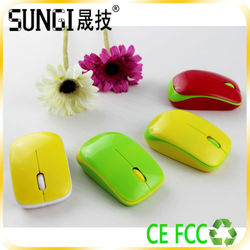 high quality computer mouse