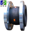 hydraulic rubber expansion joint