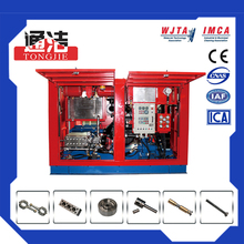 High Pressure equipment for Tank Cleaning Tongjie 87L/M cleaner system