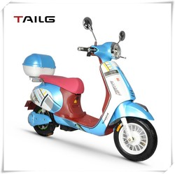 650w gongguan tailg electric scooter cheap electric motorcycle with pedals for sales TDRD41Z