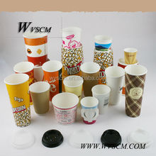 Making high quality disposable cup,New arrival Disposable paper cup of wholesale
