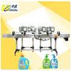 Shanghai Factory Large Filling Volume Bottle Filling Machines For Sale
