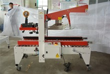 CHY-50PCE200 I mark automatic case taping sealing machine
