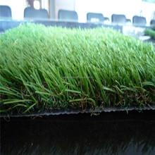 2015 new arrival football score artifical grass