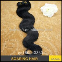 """Wholesale Human Virgin Remy Indian Hair Extension Weaving Body Wave 8""""-36"""" #1 remy hair deep body wave"""