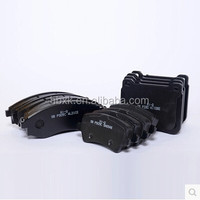 Brake Pad 1K0698451