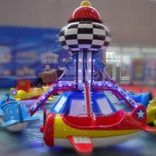 2015 children park equipment amusement rides for sale