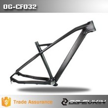 Orge 1250g 3K UD BB92 bicycle cruiser carbon 29er frame China mtb carbon frame Matte Clear coat cheap mountain bicycle