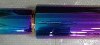 Titanium color muffler