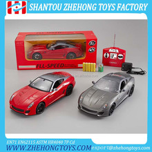 1:14 Remote Control Toy Car Miniature Car Model New Model Cars