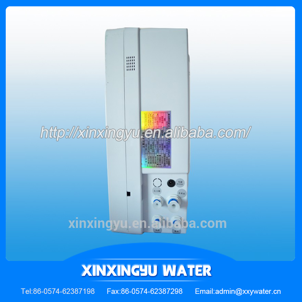 machine water filters