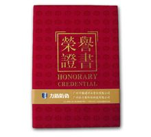 Customized honor certificates with competitive advantage