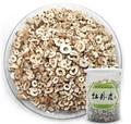 Tree peony extrato da casca, peônia tree bark extract pó/medicina tradicional chinesa ervas