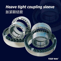 Made in China Z1 heave tight coupling sleeve for power transmission