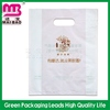 customer tailored welcome carrier bag die cut handle