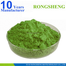 Pure Natural Young Barley Grass Powder