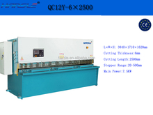 in other metal metallurgy machinery qc112y hydraulic swing beam shearing machine