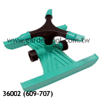 """Plastic Rotary """"H"""" Base With 3-Arm Plastic Sprinkler / Taiwan"""