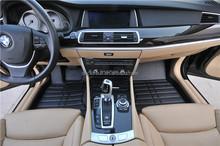 2015 New Design car carpet 3d car mat suit for standard car