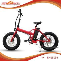 35KM/H 20 inch mini fat tire folding/foldable electric pocket bike