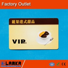 2015 hot sale cafe shop smart card or starbucks smart VIP card, accept customized design 125KHz card with embossed numbers