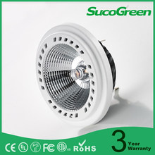 Dimmable 2700K/6000K 15W AC/DC12V warm or cool white AR111 LED spotlight G53