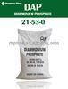 Diammonium hydrogenphosphate techinical grade/ food grade DAP