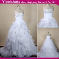2015 sexy white sweetheart floor lenngth princess prom dress