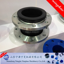 BS4504 Floating Flange Fexible Rubber Joint