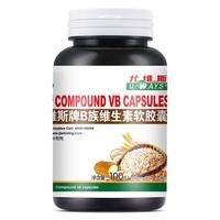COMPOUND VITMAMIN B CAPSULES 1000mgx100 granule