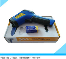 temperature gun non-contact digital laser Infrared IR thermometer SM380
