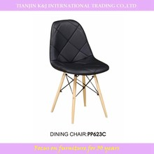 2016 Hot sale modern design wood and PU dining chair PP623-C