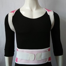 HAOZHENGmagnetic Neoprene Orthopedic Posture Support back and shoulder posture corrector