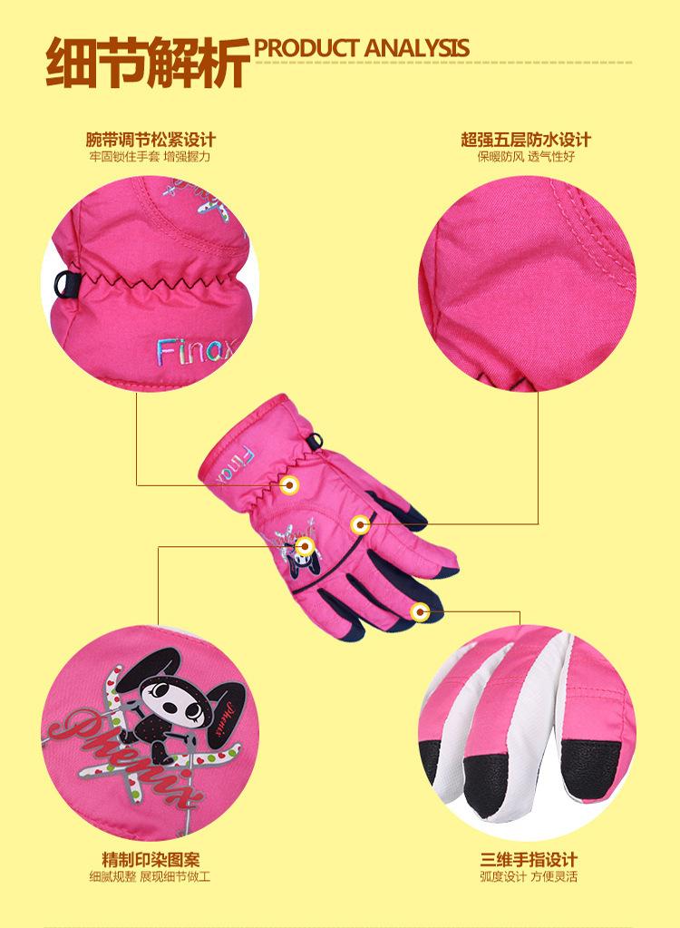 Waterproof Warm Children Ski Gloves 11.jpg