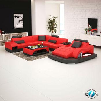 Furniture Cheers Leather Sofa Furniture Sofa Set Dubai Leather Sofa